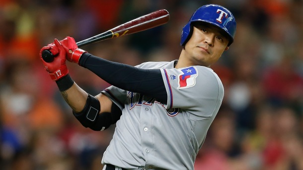 Shin Soo Choo Has A Broken Forearm And Is Likely Done For