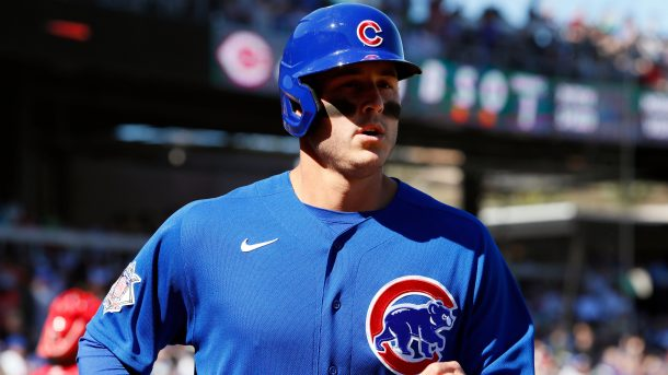 Anthony Rizzo rib inflammation
